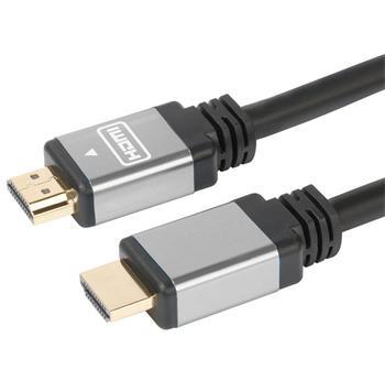 PremiumCord Kabel HDMI A - HDMI A M/M 3m zlacené konektory, verze HDMI 1.3b HQ